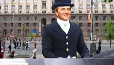 Черновецький - жокей