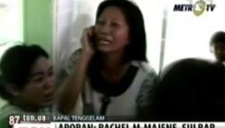 Пошуки пасажирів затонулого парома в Індонезії тривають