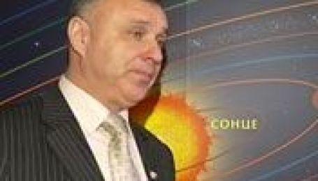 Космічні плани України
