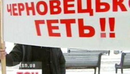 Акції протесту у Києві