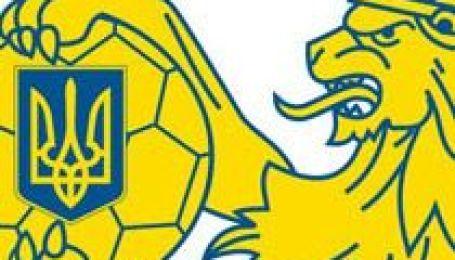 Підсумки чемпіонату України
