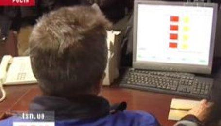 Технічні експерти перевіряють газові об'єкти України та Росії