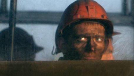 Чому на шахтах стаються трагедії?