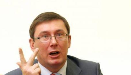 Луценко у відставку не піде