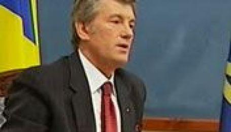 Ющенко про корупцію в політиці (ексклюзив)