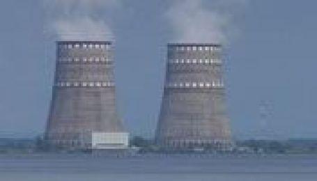 Життя поруч з атомною станцією