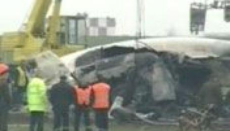 Розбився літак з українцями
