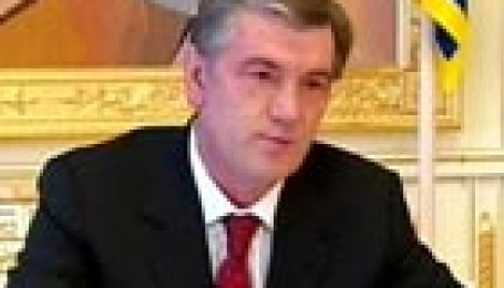 Ющенко зустрівся з Вексельбергом