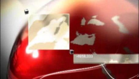 Як президент Ющенко власноруч лісову пожежу гасив (ексклюзивне відео)