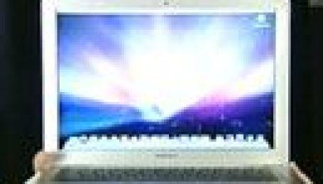 Найтонший ноутбук від Apple