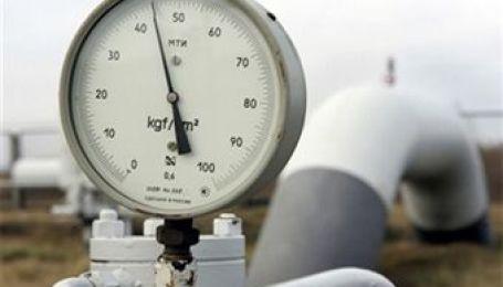 Ціна на газ зросте
