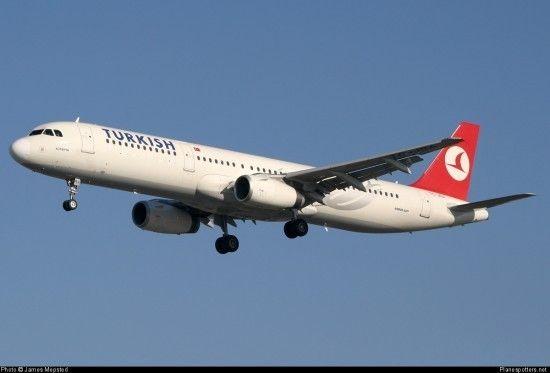 В Одесі екстрено сів літак, що прямував зі Стамбула до Москви