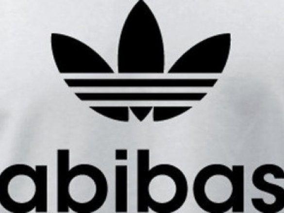 Абібас
