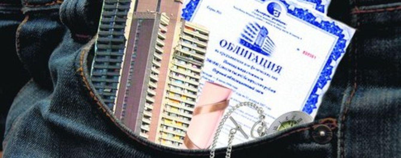 В Киеве прокуратура разоблачила нотариуса, который незаконно перерегистрировал имущество