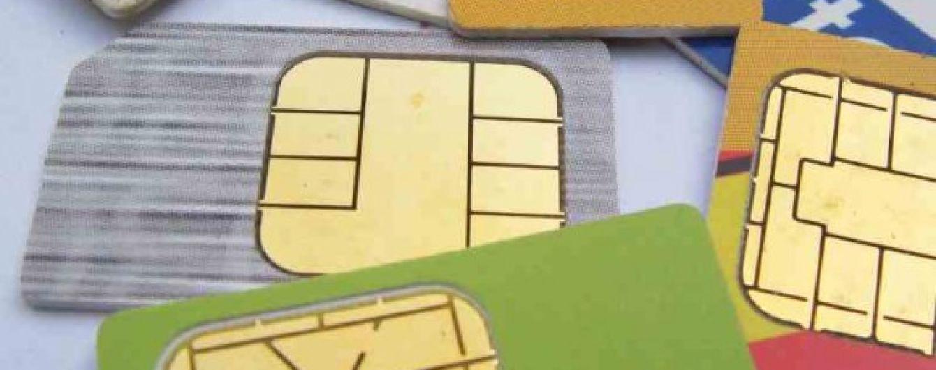 SIM-карти за паспортом. Експерти розповіли про небезпеки нових правил