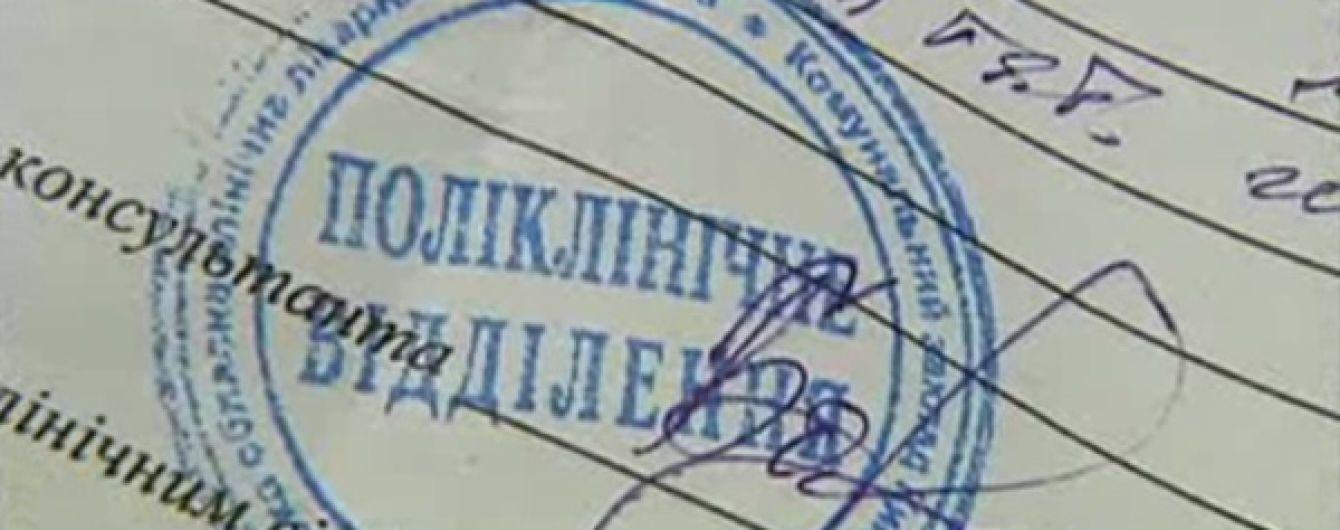 В Україні за лікарняні заборгували вже 1,3 млрд гривень