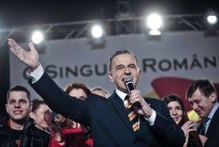 Экс-глава МИД Румынии станет заместителем генсека НАТО