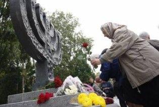 Ющенко вшанував пам'ять розстріляних у Бабиному Яру