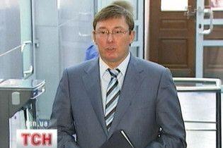 Луценко буде автоматично звільняти міліціонерів-катів