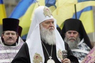 На Київщині Московський патріархат захопив церкву Філарета