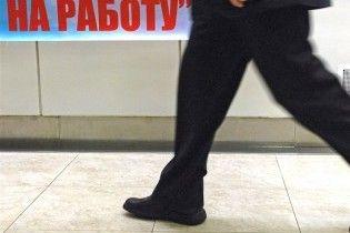 Безробітних в Україні стало рекордно мало