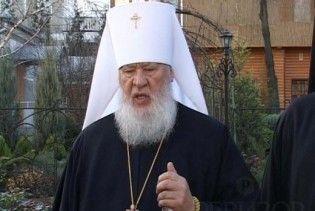 Агафангел зібрав скасований Синод для повалення митрополита Володимира