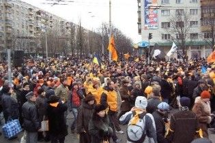 Заборонити святкування річниці революції попросила міліція