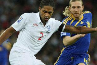Україна - Англія - 1:0. Ми перемогли родоначальників футболу