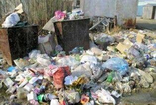 За кинуте під ноги сміття українців хочуть штрафувати на 100 доларів
