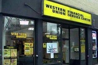 З 30 квітня в Україні заборонені перекази Western Union в гривнях