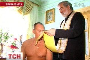 Священики лікують за віру