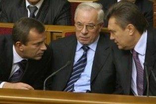 Янукович и Азаров украли на спецсвязи 220 миллионов гривен - СБУ