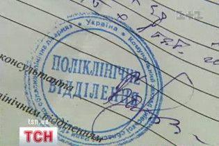 В Украине за больничные задолжали 1,3 млрд гривен