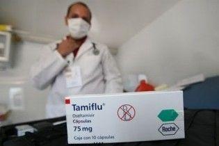 В Україні безкоштовно розповсюдять 300 тисяч упаковок Таміфлю