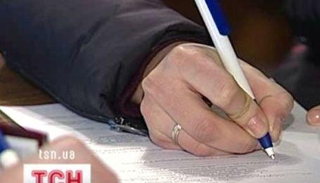 Як готуються до голосування у Москві