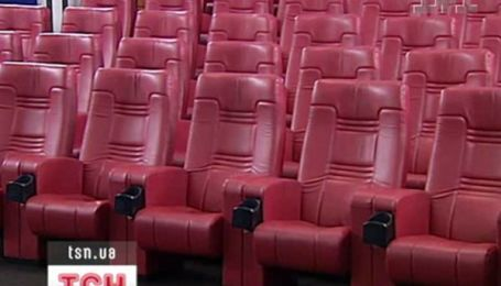 Про заборонені квитки на кіно