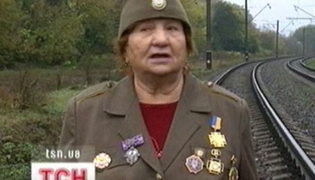 На Рівненщині ветерани УПА вийшли на рейки