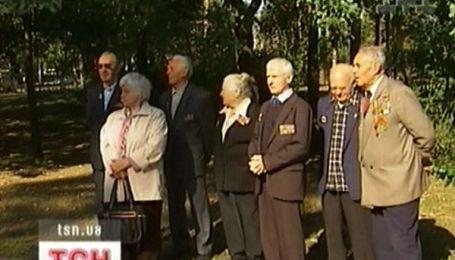 В Україні вшановують партизанів Другої світової війни