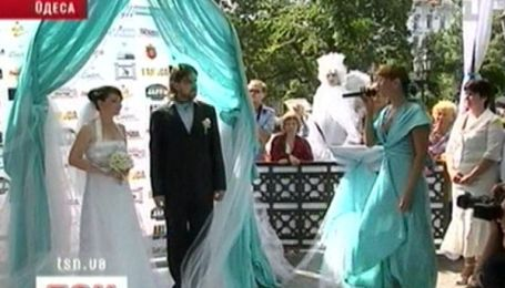 Одеське подружжя не витратило на безалкогольне весілля жодної копійки