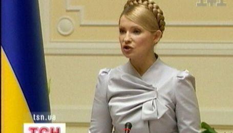 Юлія Тимошенко про продаж ''Одеського припортового заводу''