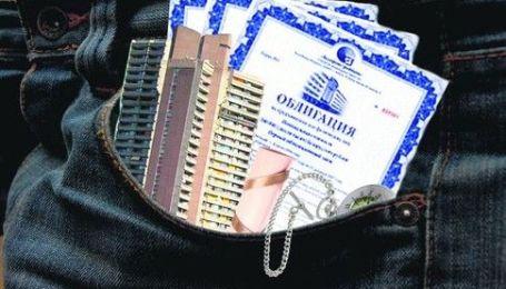 У Києві прокуратура викрила нотаріуса, який незаконно перереєстровував майно