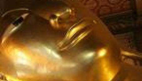 Золото в моді?