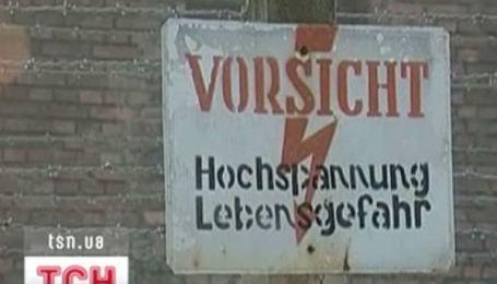 Освенцім пограбували