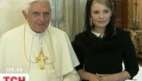 За благословенням до Ватикану