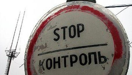 Нові пропускні пункти на Луганщині
