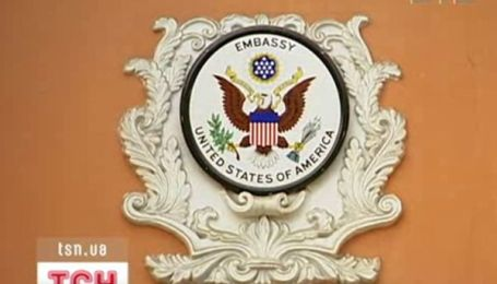 Майже дипломатичний скандал