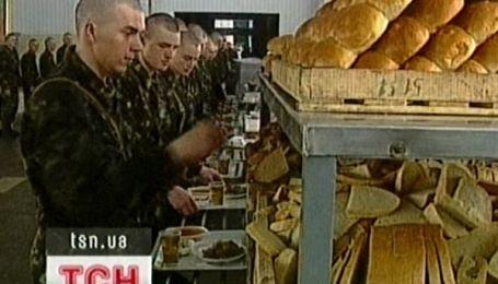 Голодне військо