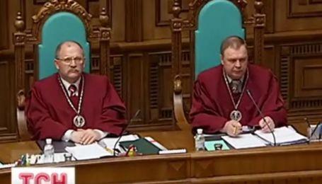 Конституційний Суд позбавив Раду регламенту