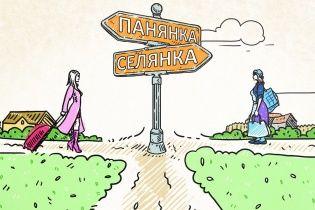 """Шоу """"Панянка-Селянка"""" возвращается на ТЕТ"""