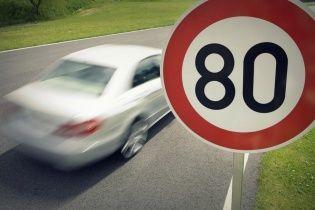 Власти определились, на каких улицах Киева увеличат минимальную скорость движения